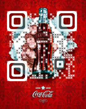 Alibaba Anti-Counterfeit QR Code